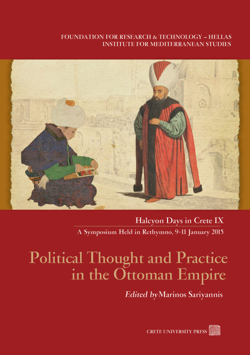 Marinos Sariyannis (επιμ.), «Political Thought and Practice in the Ottoman Empire». Το εξώφυλλο της έκδοσης.