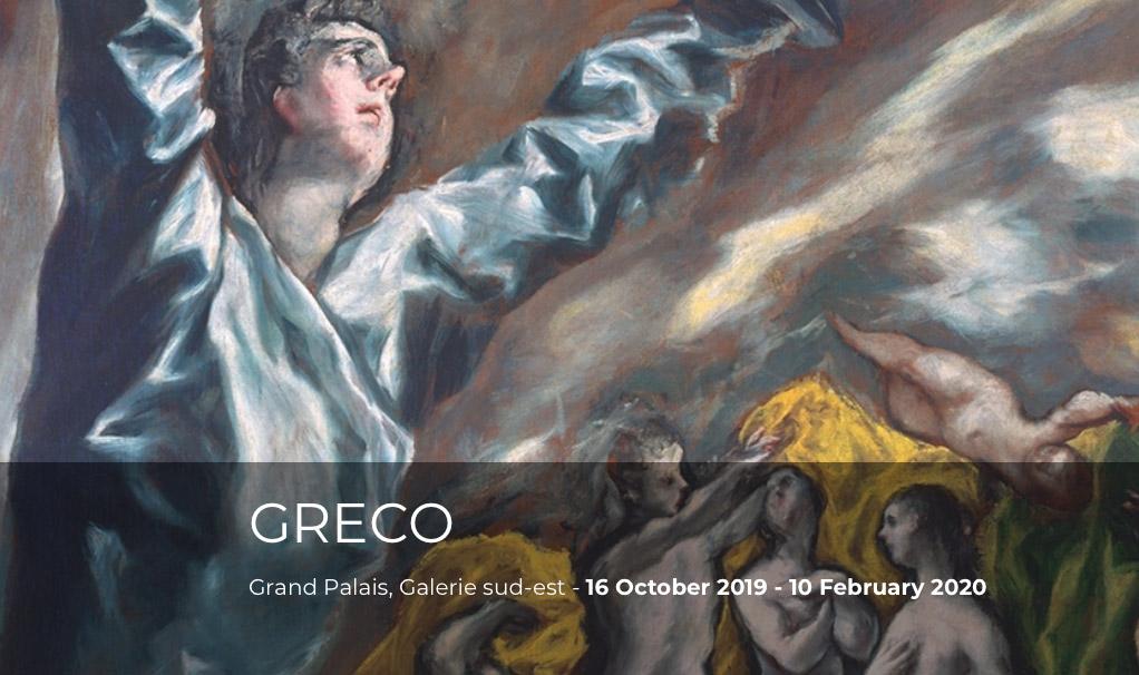 H πρώτη μεγάλη αναδρομική έκθεση του Ελ Γκρέκο στη Γαλλία, μία συμπαραγωγή των Μουσείων του Λούβρου και του Γκραν Παλαί.
