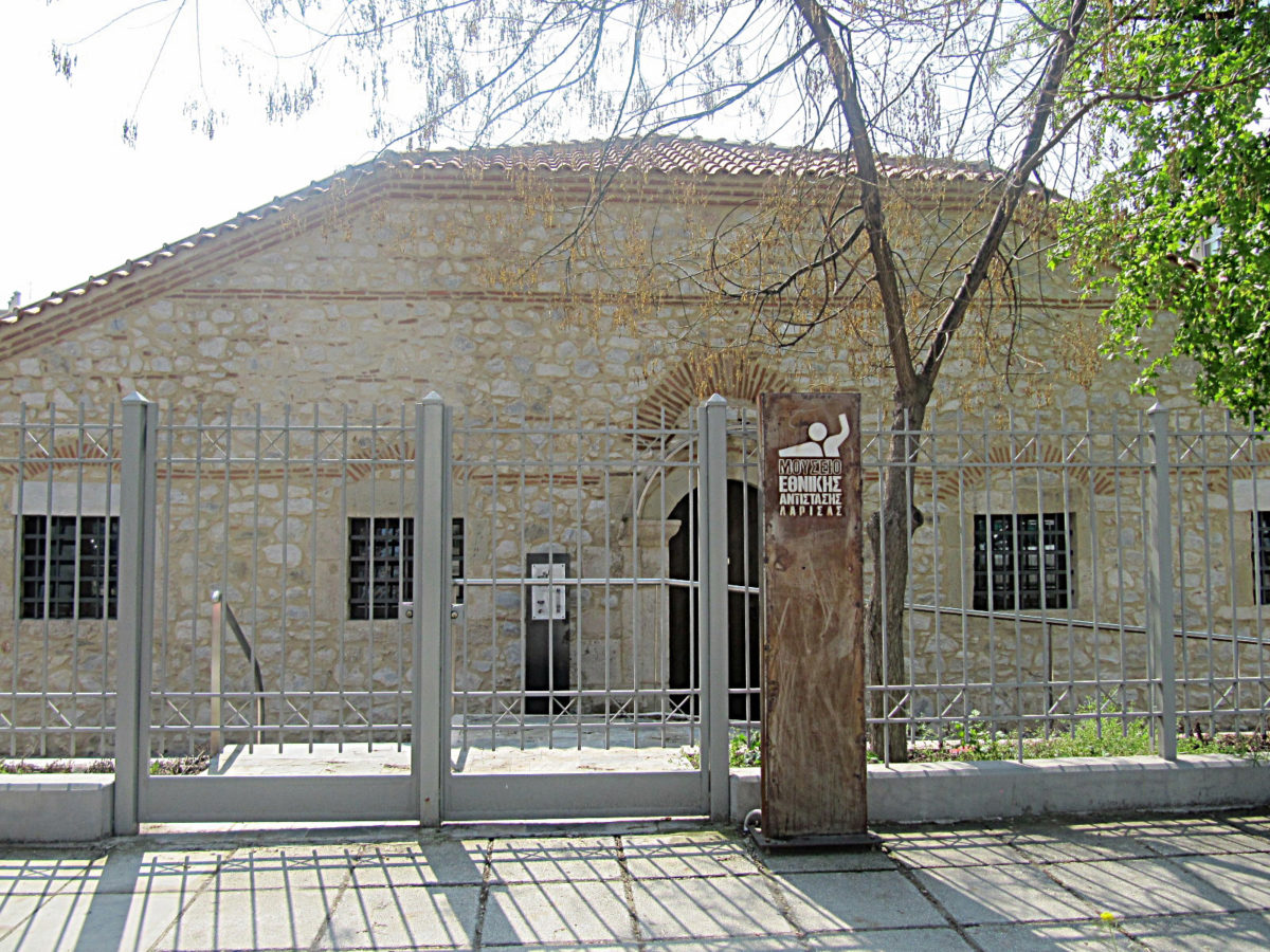 Το Μουσείο Εθνικής Αντίστασης Λάρισας.