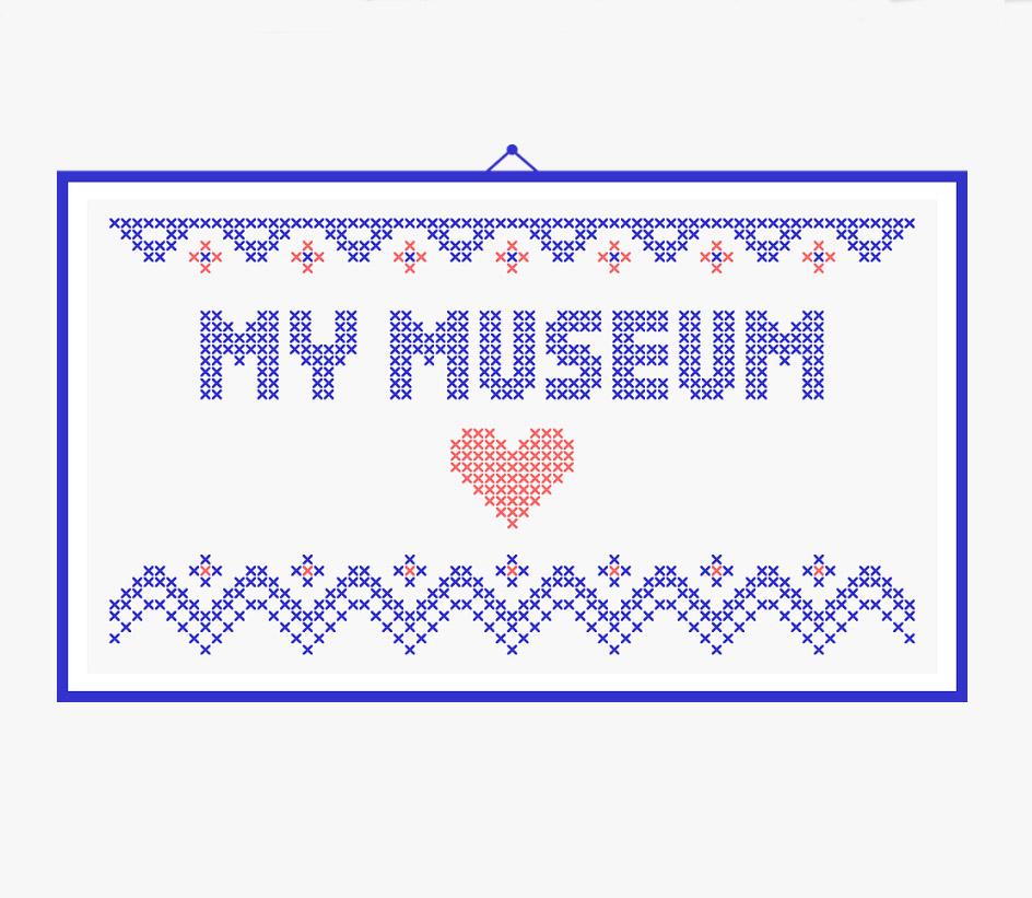 «Το Μουσείο Μου: Το Μουσείο ως Σημείο Συνάντησης» είναι ο τίτλος του φετινού συνεδρίου.