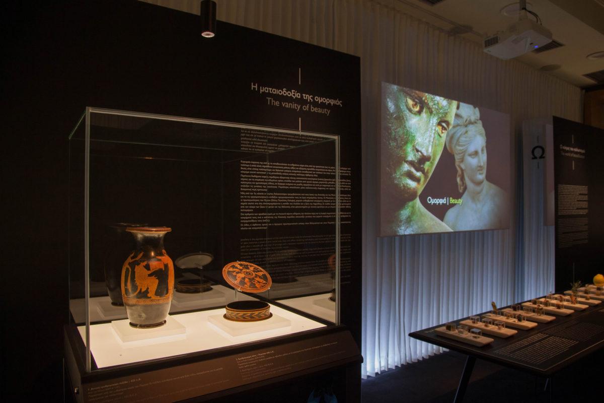 Άποψη της περιοδεύουσας έκθεσης «Οι αμέτρητες όψεις του Ωραίου» στο Μουσείο Ελιάς και Ελληνικού Λαδιού, στη Σπάρτη © ΠΙΟΠ, Β. Γεωργιάδης.