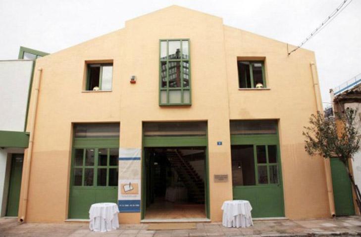 Το κτίριο όπου στεγάζεται το Ιστορικό Αρχείο της Αρχαιολογικής Υπηρεσίας, σήμερα Αρχείο των Υπηρεσιών Αρχαιοτήτων, του ΥΠΠΟΑ.