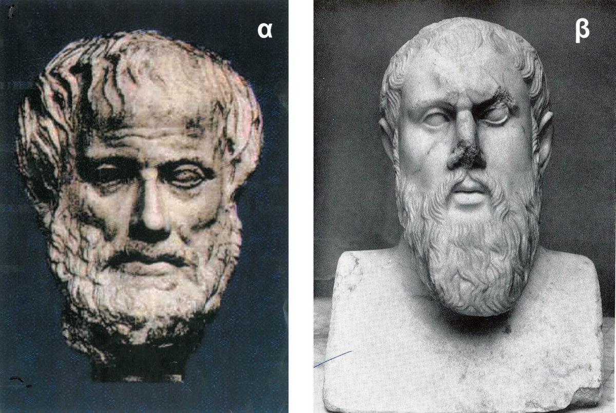 Εικ. 2α-β. Κεφαλές δύο φιλοσόφων σε ρωμαϊκά μαρμάρινα αντίγραφα των αυθεντικών έργων, που παρουσιάζουν ασυμμετρίες. Αριστερά, Αριστοτέλης, Kunsthistorisches Museum Wien (Smith 2009, εικ. 27). Δεξιά, Ζήνων εκ Κιτίου Kύπρου, Gallo-Roman Museum of Lyon (Richter 1965, εικ. 1095).