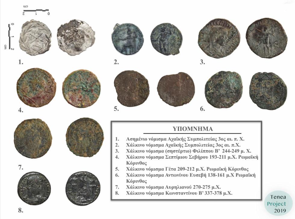 Νομίσματα που αποκαλύφθηκαν στη διάρκεια της ανασκαφής  (φωτ.: ΥΠΠΟΑ).