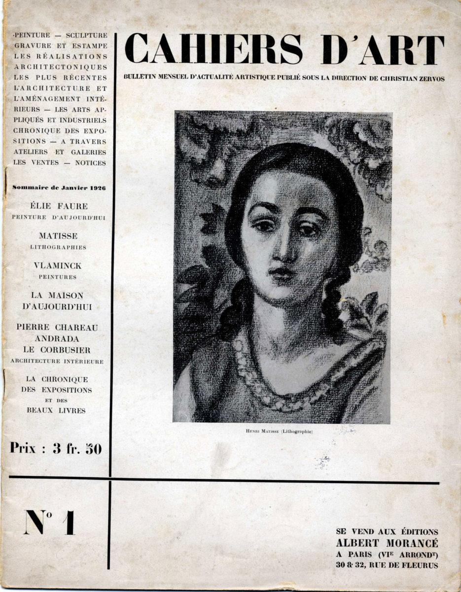 Το εξώφυλλο του πρώτου τεύχους των Cahiers d'art, 1926. Eυγενική παραχώρηση των εκδόσεων Cahiers d'Art.