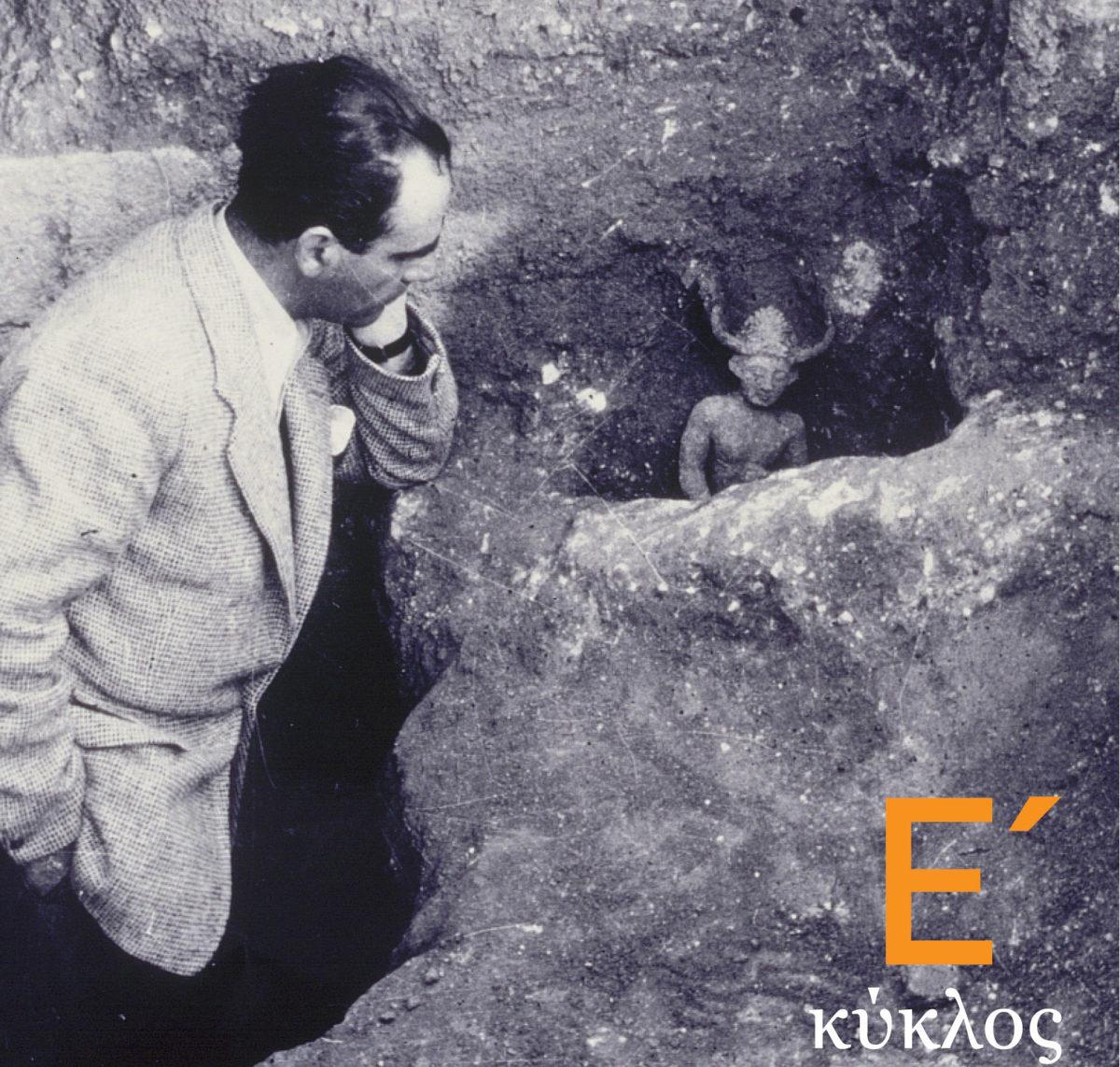 Ο Πορφύριος Δίκαιος αποκαλύπτει τον «κερασφόρο θεό», Έγκωμη, Κύπρος. © Τμήμα Αρχαιοτήτων Κύπρου.