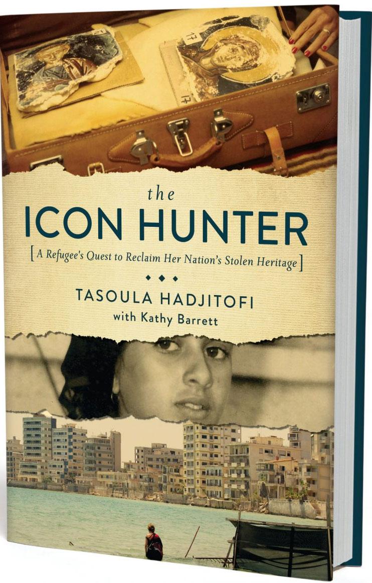 Το εξώφυλλο της αγγλικής έκδοσης.