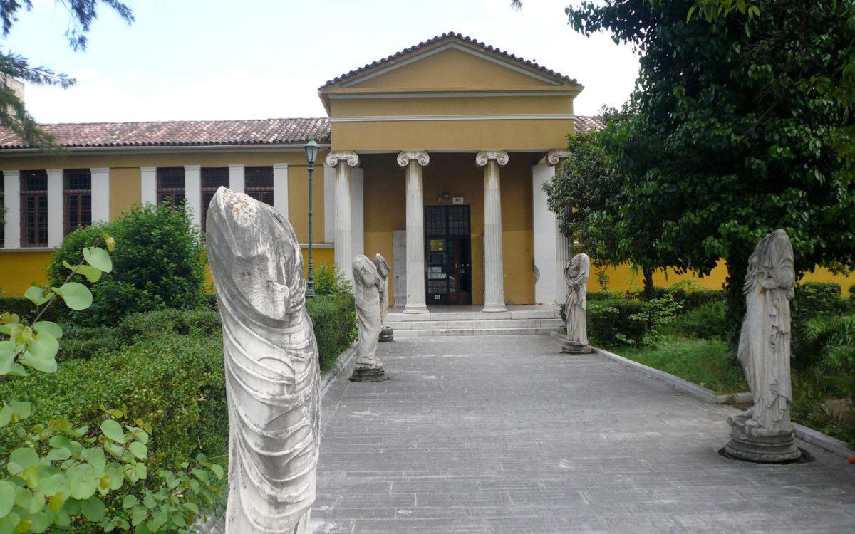 Το Αρχαιολογικό Μουσείο Σπάρτης.