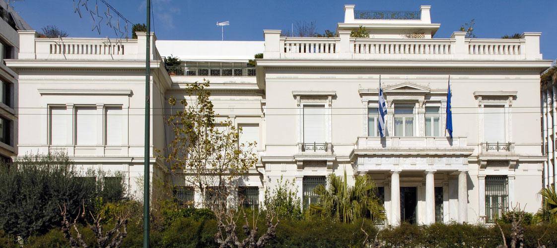 Το Μουσείο Μπενάκη Ελληνικού Πολιτισμού.