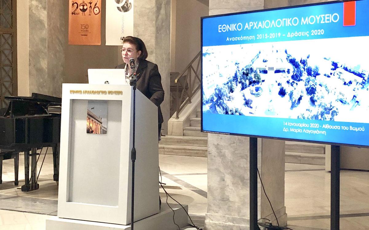 H Υπουργός Πολιτισμού και Αθλητισμού Λίνα Μενδώνη σε εκδήλωση που πραγματοποιήθηκε στο Εθνικό Αρχαιολογικό Μουσείο (φωτ.: ΥΠΠΟΑ).