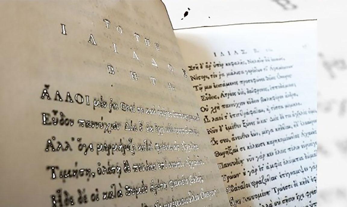 Το σεμινάριο έχει στόχο τόσο την καλύτερη χρήση της γλώσσας γενικά, όσο και τη γλωσσική βελτίωση των κειμένων που όλοι καλούμαστε συχνά να γράψουμε.