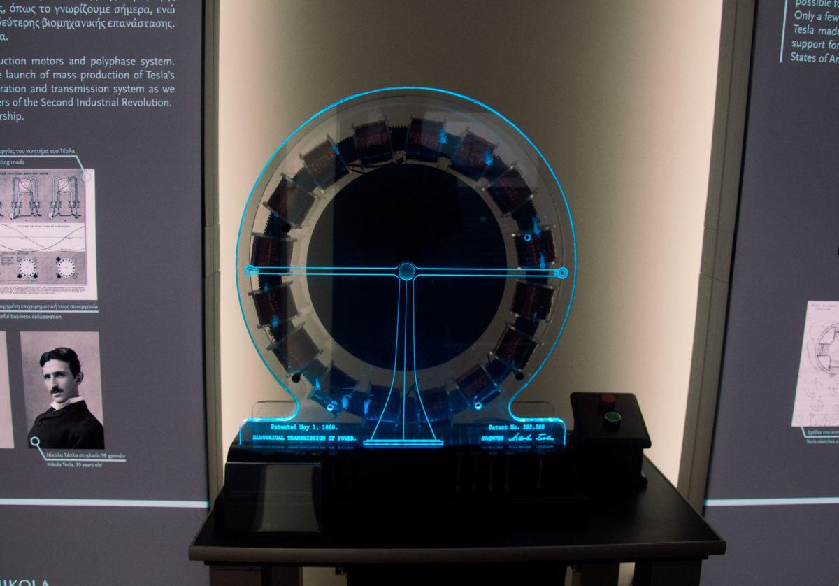 Επαγωγικός κινητήρας με ρότορα σε σχήμα δίσκου. Από την έκθεση «Νίκολα Τέσλα. Ο άνθρωπος από το μέλλον» στο Μουσείο Κοτσανά.