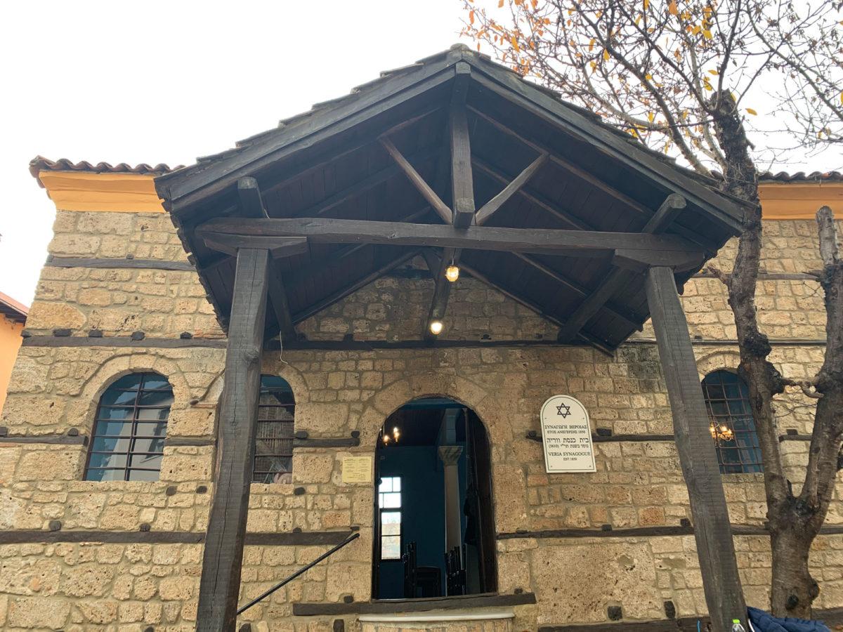 Η συναγωγή της Βέροιας, που στη σημερινή της μορφή χτίστηκε το 1850 και λειτούργησε έως την 1η Μαΐου 1943 (φωτ.: ΑΠΕ-ΜΠΕ).