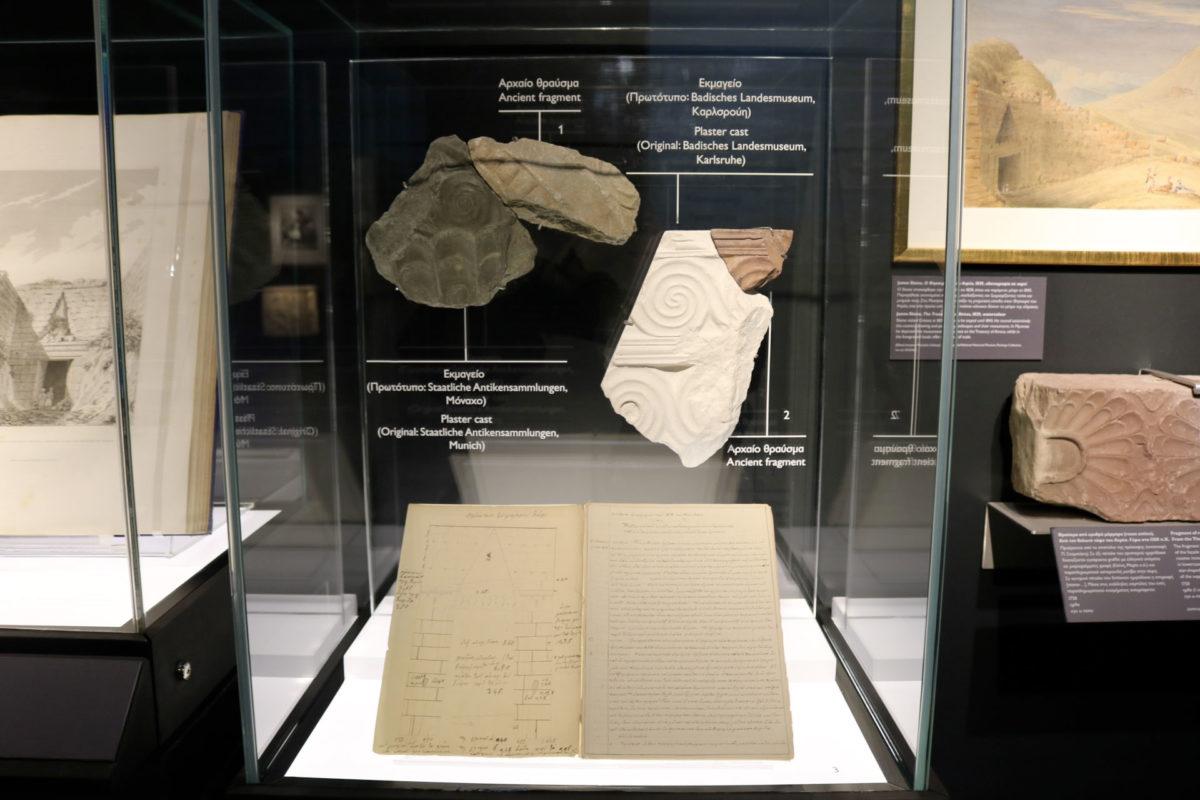 Από την έκθεση «Δι' αυτά πολεμήσαμεν… Αρχαιότητες και Ελληνική Επανάσταση» που παρουσιάζεται στο Εθνικό Αρχαιολογικό Μουσείο (φωτ.: ΥΠΠΟΑ).