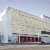 Ανοίγει το Εθνικό Μουσείο Σύγχρονης Τέχνης στις 28 Φεβρουαρίου
