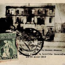 Η ταχυδρομική ιστορία της Θεσσαλονίκης