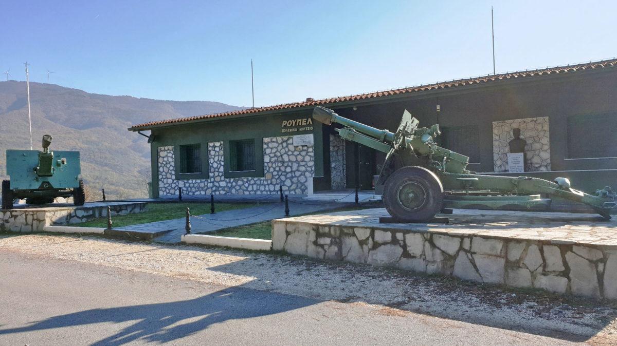 Το στρατιωτικό μουσείο στο οχυρό Ρούπελ (φωτ.: ΑΠΕ-ΜΠΕ).
