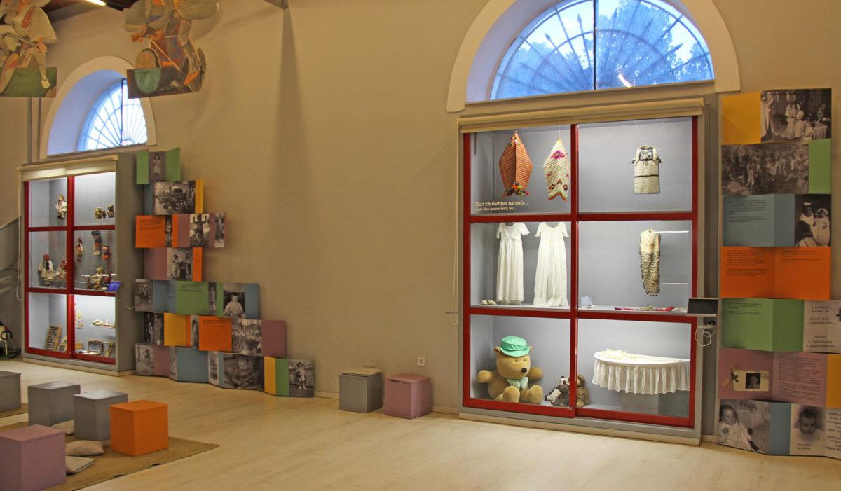 Μουσείο Παιδικής Ηλικίας «Σταθμός». Άποψη της έκθεσης.