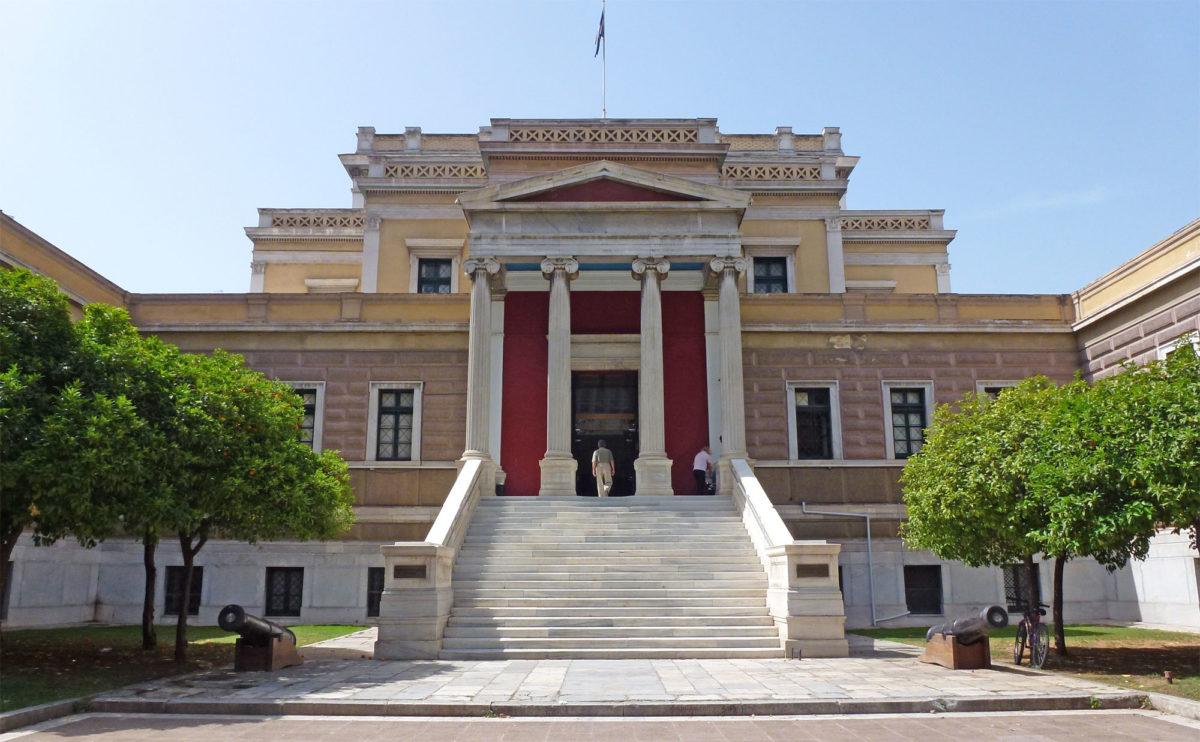 Το Εθνικό Ιστορικό Μουσείο.