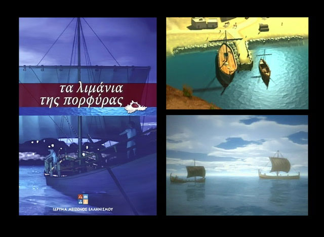 Tα Λιμάνια της Πορφύρας: Το ντοκιμαντέρ ζωντανεύει τα ταξίδια των Eλλήνων, από τη μινωική ακόμη εποχή, στο Λίβανο, τη χώρα των Φοινίκων.