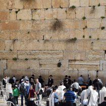 Υπόγειοι λαξευτοί θάλαμοι αποκαλύφθηκαν στην Ιερουσαλήμ