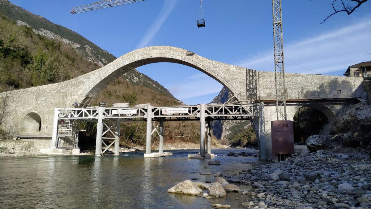Το γεφύρι της Πλάκας μετά τις εργασίες αποκατάστασης (φωτ.: ΥΠΠΟΑ).