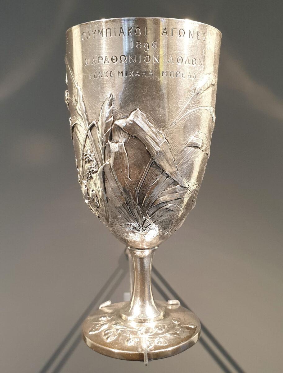 Το Κύπελλο Bréal (φωτ.: ΥΠΠΟΑ).