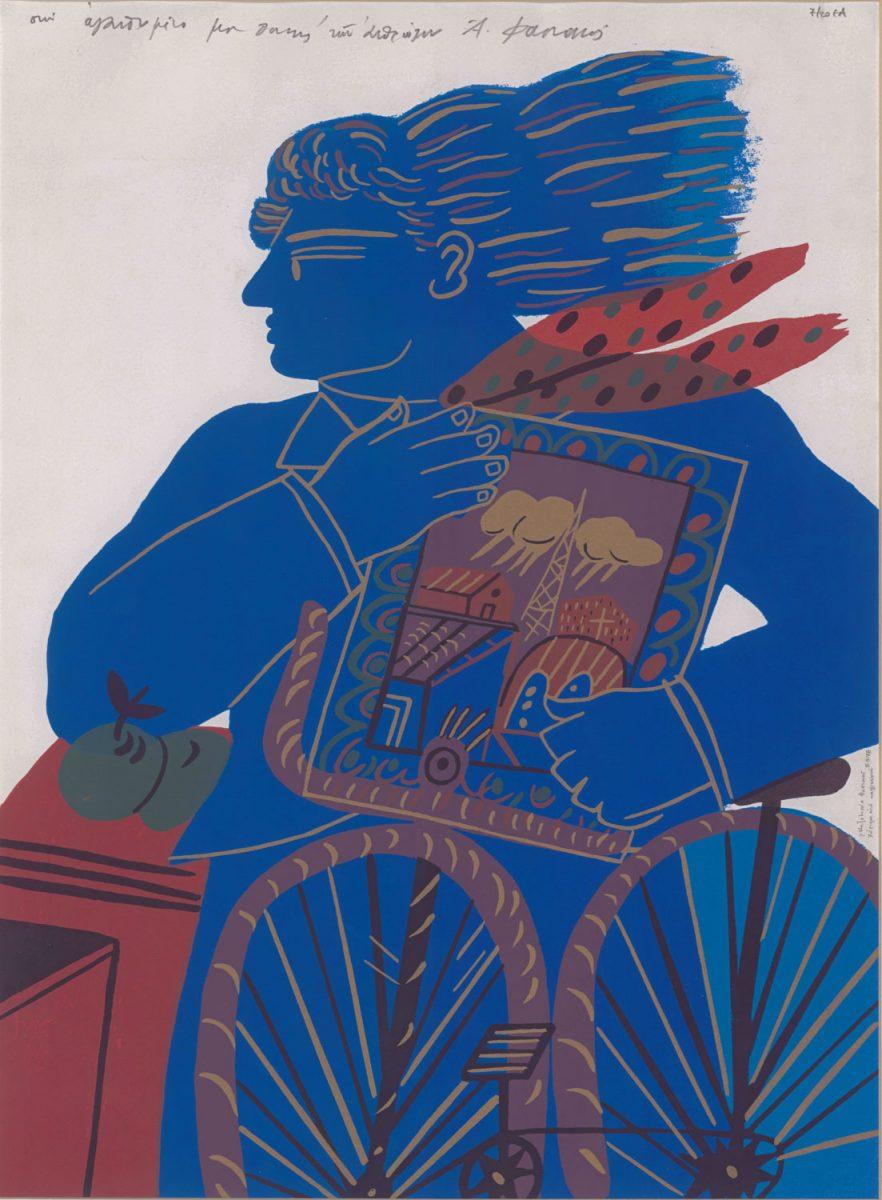 Αλέκος Φασιανός, «Νέος με έργο τέχνης», λιθογραφία (φωτ.: ΑΠΕ-ΜΠΕ / ΒΚΠ-ΑΠΘ).