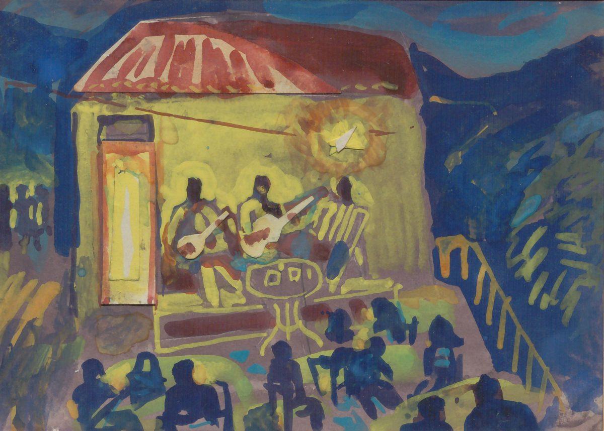 Πάνος Παπανάκος, «Λαϊκό πάλκο», ακουαρέλα (φωτ.: ΑΠΕ-ΜΠΕ / ΒΚΠ-ΑΠΘ).