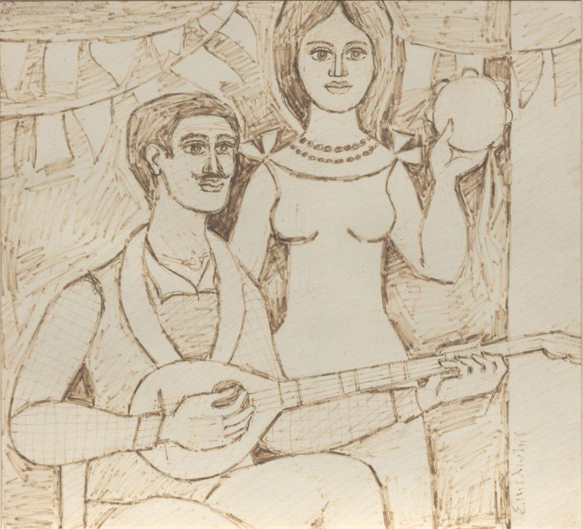 Γιώργος Σικελιώτης, «Μπουζουξής και τραγουδίστρια», σχέδιο (φωτ.: ΑΠΕ-ΜΠΕ / ΒΚΠ-ΑΠΘ).