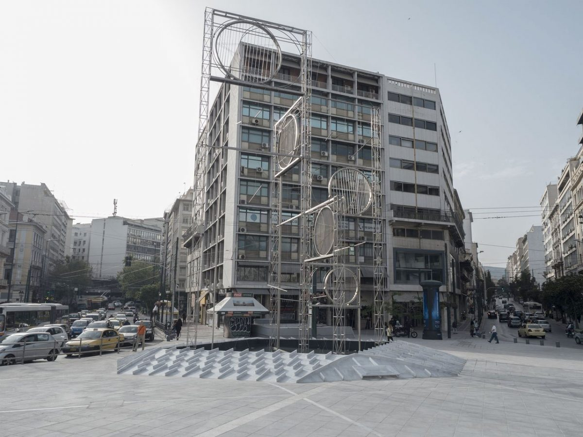 Το «Πεντάκυκλο» του Γ. Ζογγολόπουλου παρουσιάστηκε για πρώτη φορά στην Μπιενάλε της Βενετίας το 2001 (φωτ.: Μιχάλης Μιχαλάκης / Ίδρυμα Ωνάση).