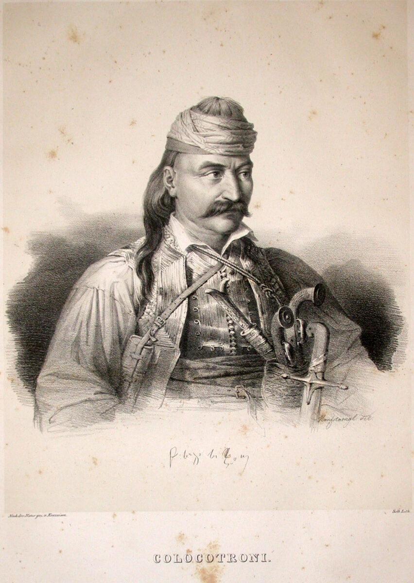 Προσωπογραφία του Θεόδωρου Κολοκοτρώνη από τον Karl Krazeisen, με την υπογραφή του αγωνιστή, 1828 (φωτ.: ΑΠΕ-ΜΠΕ).