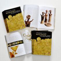 Μυκήνες: Ένα βιβλίο-κόσμημα από τις εκδόσεις Καπόν