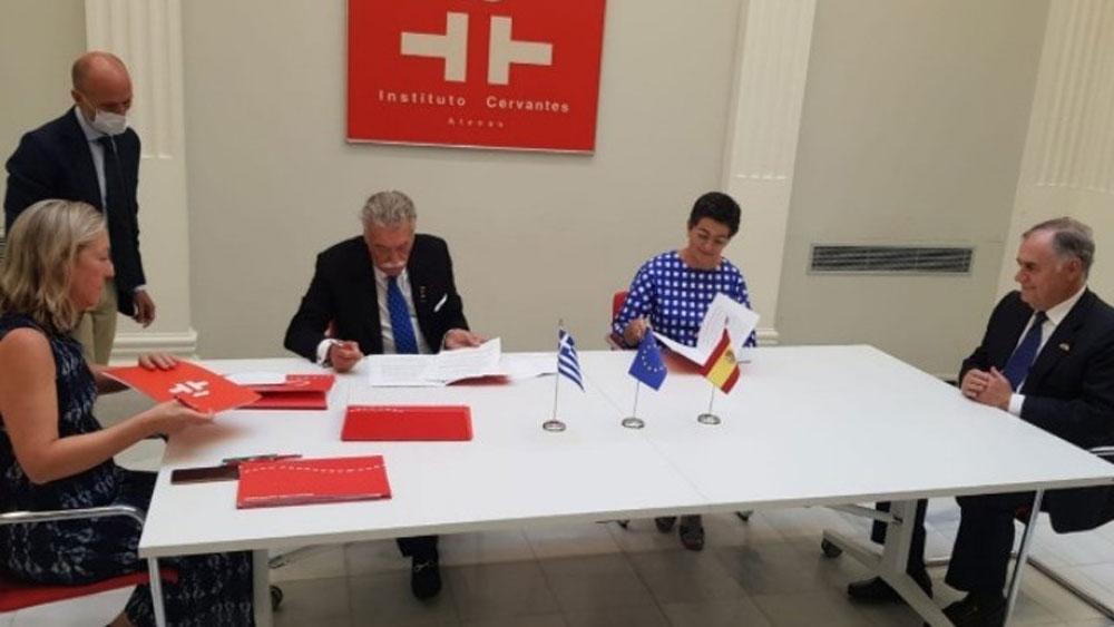 Τη δημιουργία του παραρτήματος υπέγραψαν, παρουσία της υπουργού Εξωτερικών της Ισπανίας Αράντσα Γκονθάλεθ Λάγια, η διευθύντρια του Ινστιτούτου Θερβάντες στην Αθήνα Κριστίνα Κόντε ντε Μπέρολντινγκεν και ο πρόεδρος της Ισραηλιτικής Κοινότητας της Θεσσαλονίκης Δαυίδ Σαλτιέλ.