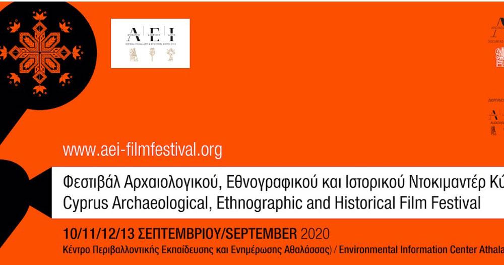 Το Φεστιβάλ αποσκοπεί στην προβολή του πολιτιστικού, ιστορικού, εθνογραφικού και αρχαιολογικού ντοκιμαντέρ και στη διάδοση του πολιτισμού και της ιστορίας της Κύπρου, αλλά και στο διαπολιτισμικό διάλογο και επικοινωνία.
