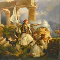 Αρχαιολατρεία και Φιλελληνισμός
