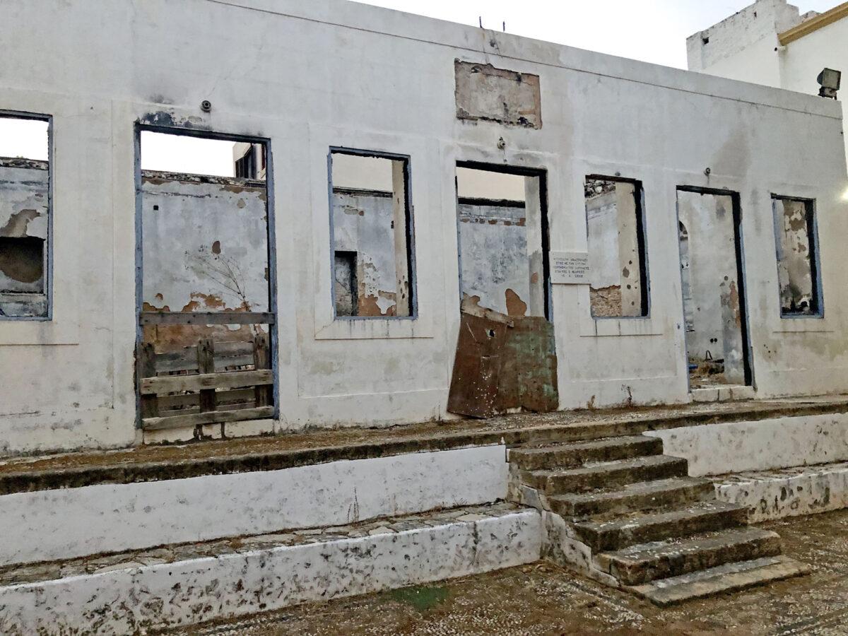 Το Σχολείο Σταματίου στο Καστελόριζο (φωτ.: ΥΠΠΟΑ).