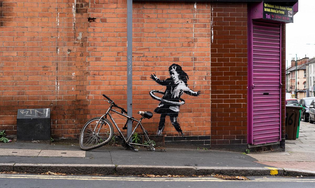 Το κορίτσι με το χούλα-χουπ είναι έργο του Μπάνκσι (φωτ.: banksy.co.uk).