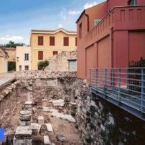 Μουσείο Νεότερου Ελληνικού Πολιτισμού: επιτυχία σε ευρωπαϊκό διαγωνισμό