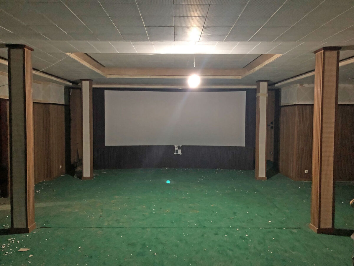 Η υπόγεια αίθουσα κινηματογράφου στο Ανάκτορο (φωτ.: ΥΠΠΟΑ).