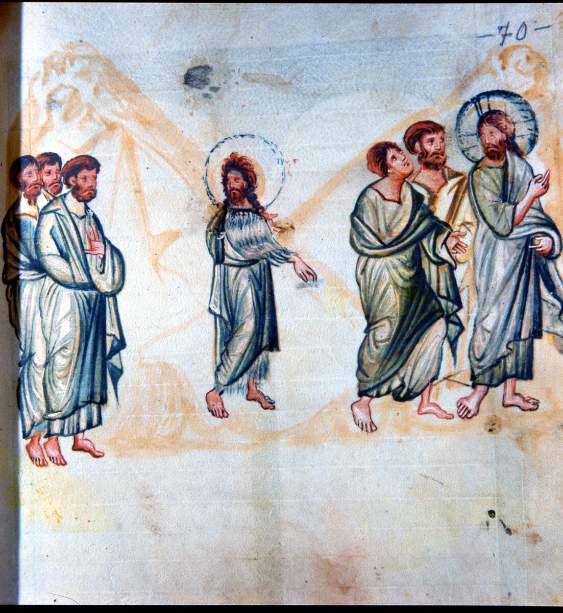 Χειρόγραφο της Μονής Μεγίστης Λαύρας (φωτ.: ΑΠΕ-ΜΠΕ / Πατριαρχικό Ίδρυμα Πατερικών Μελετών).