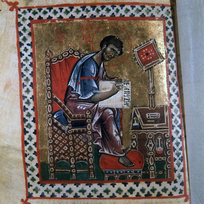 Χειρόγραφο της Μονής Βατοπεδίου (φωτ.: ΑΠΕ-ΜΠΕ / Πατριαρχικό Ίδρυμα Πατερικών Μελετών).
