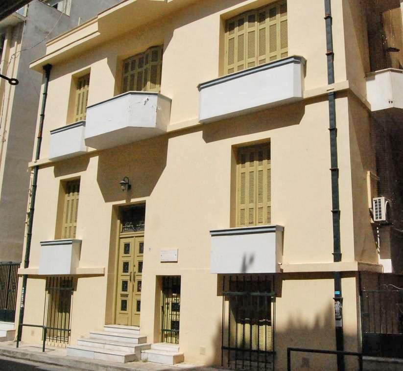 Σε νέα στέγη το Καναδικό Ινστιτούτο στην Ελλάδα