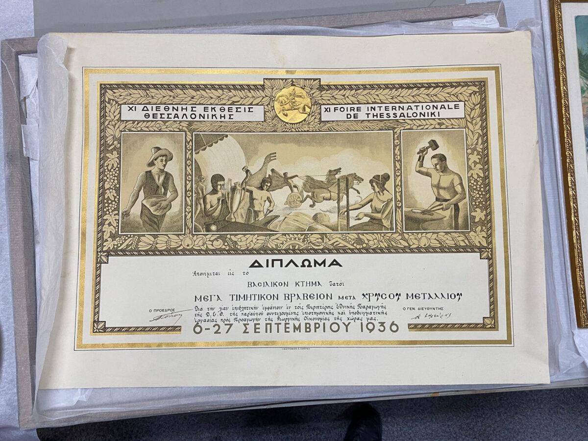 Χαρτώο υλικό από το τ. βασιλικό κτήμα Τατοΐου (φωτ.: ΥΠΠΟΑ).