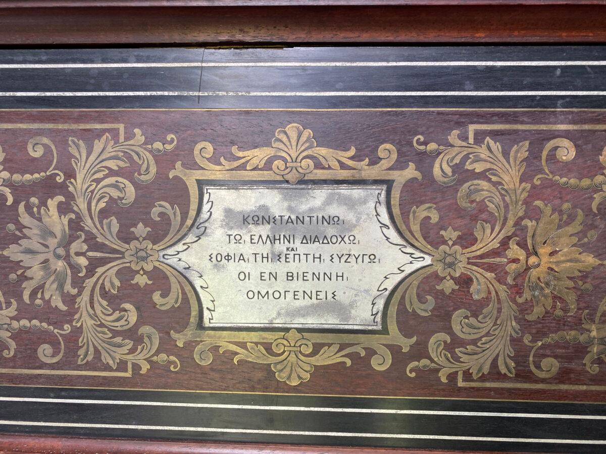Επιγραφή σε έπιπλο που δωρήθηκε από τους ομογενείς της Βιέννης (φωτ.: ΥΠΠΟΑ).