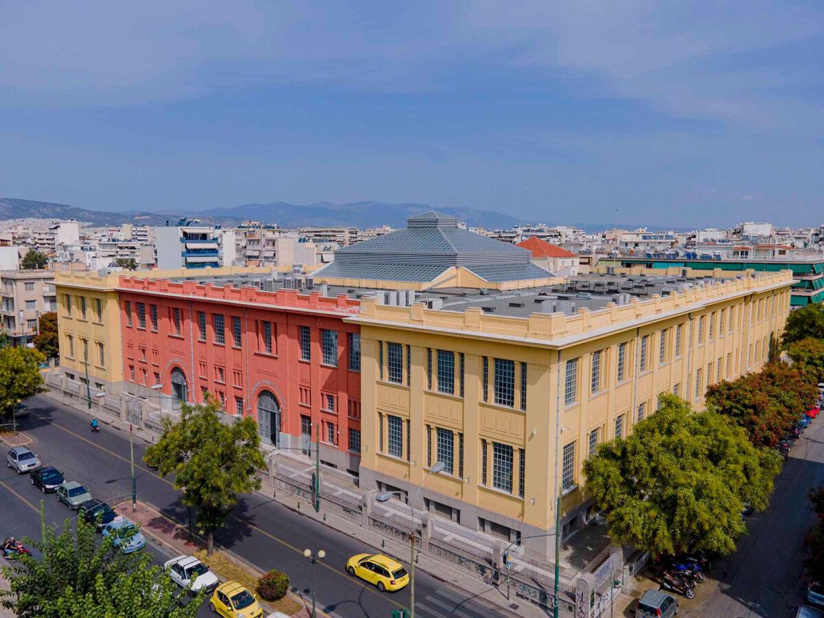 Πρώην Δημόσιο Καπνεργοστάσιο - Βιβλιοθήκη και Τυπογραφείο Βουλής. Φωτ.: © Γιώργος Χαρίσης. Ευγενική παραχώρηση ΝΕΟΝ και Βουλή των Ελλήνων.