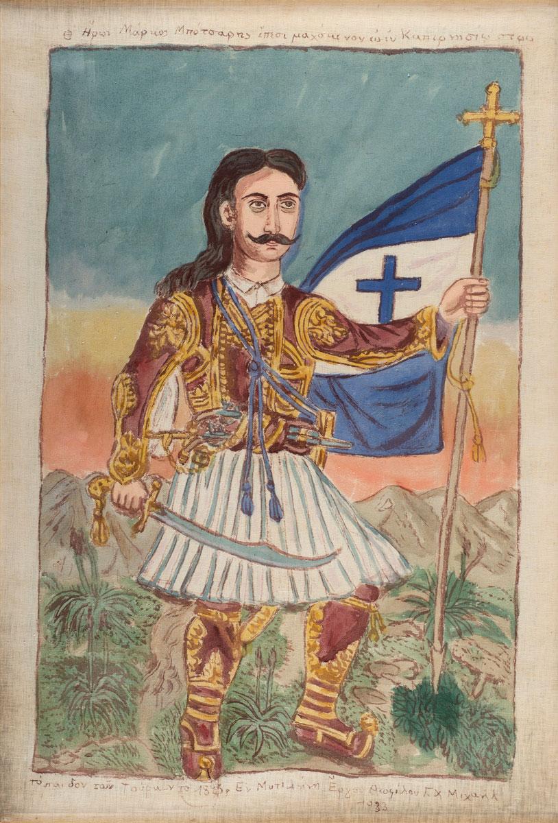 Θεόφιλος Χατζημιχαήλ (1871-1934), Ο Ήρως Μάρκος Μπότσαρης, 1933, λάδι σε πανί, 119x81 εκ. Συλλογή Alpha Bank AA 4726.