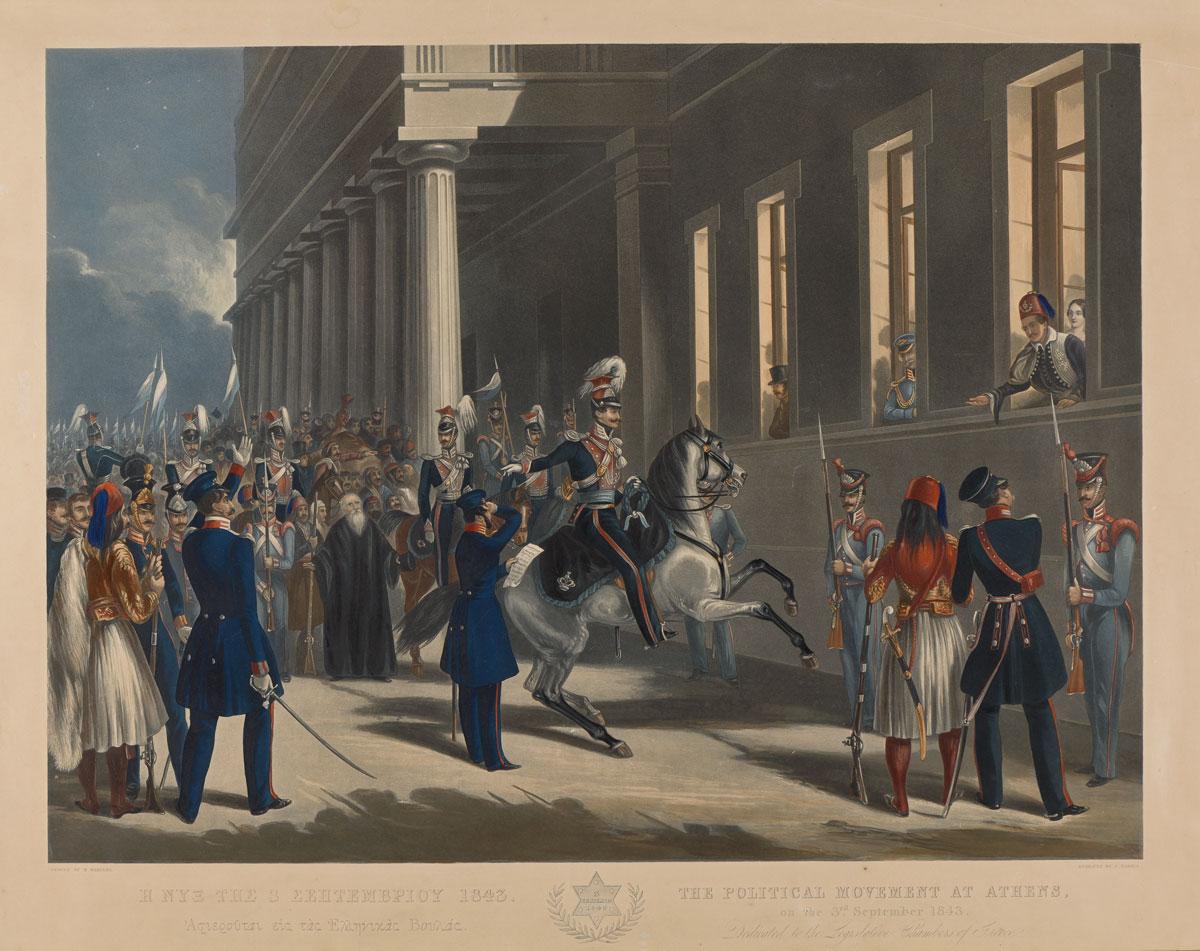 Henry Martens (1790-1868), Η Επανάσταση της 3ης Σεπτεμβρίου 1843, 1847, επιζωγραφισμένη χαλκογραφία, 70x84 εκ. Μουσείο Μπενάκη 24135.