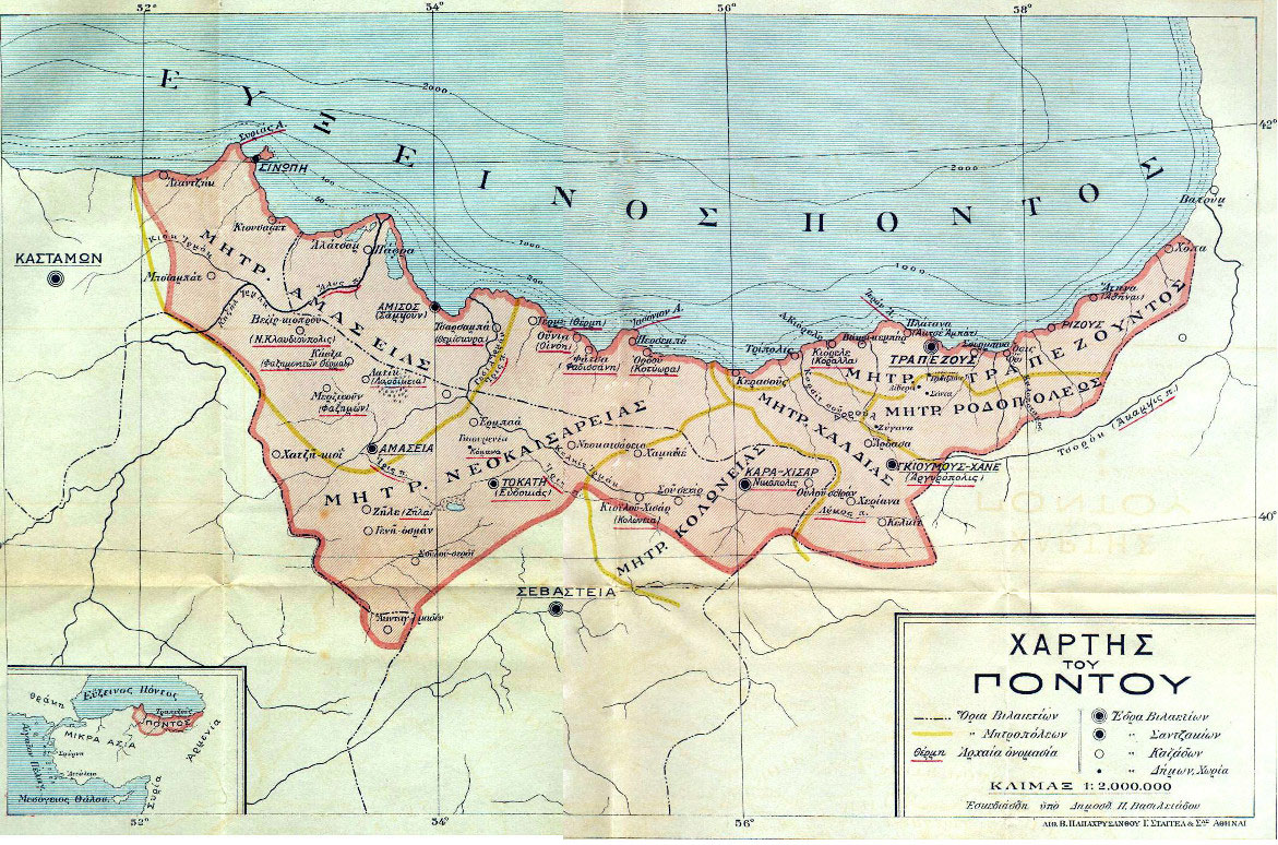 Χάρτης του Πόντου από τον δικτυακό τόπο της Έδρας Ποντιακών Σπουδών του ΑΠΘ.