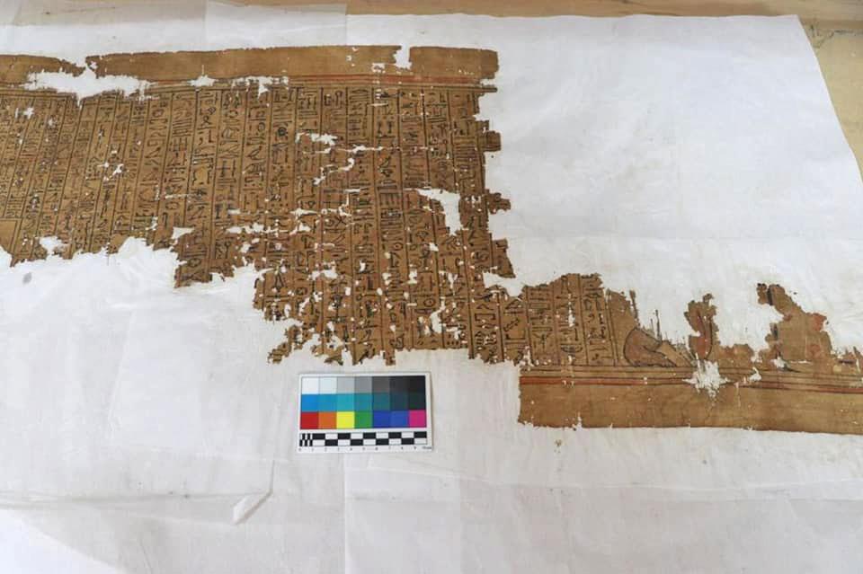 Πάπυρος του Πουκαέφ (λεπτομέρεια). Πηγή: Υπουργείο Τουρισμού και Αρχαιοτήτων της Αιγύπτου.